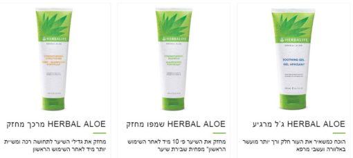 מוצרי טיפוח לשיער ולגוף